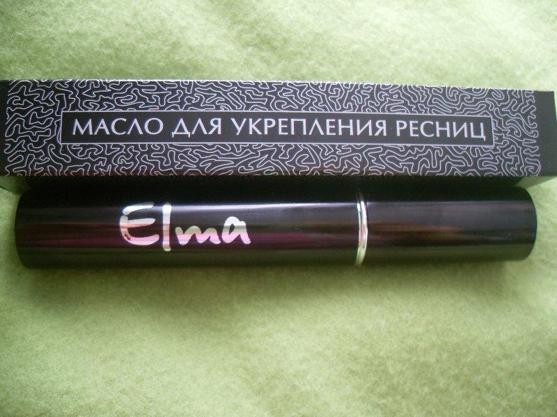 Средство и серо-черная упаковка с узорами