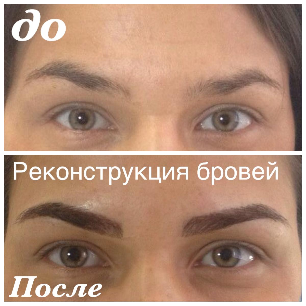Шотирование бровей: фото до и после заживления, техника перманентныого макияжа