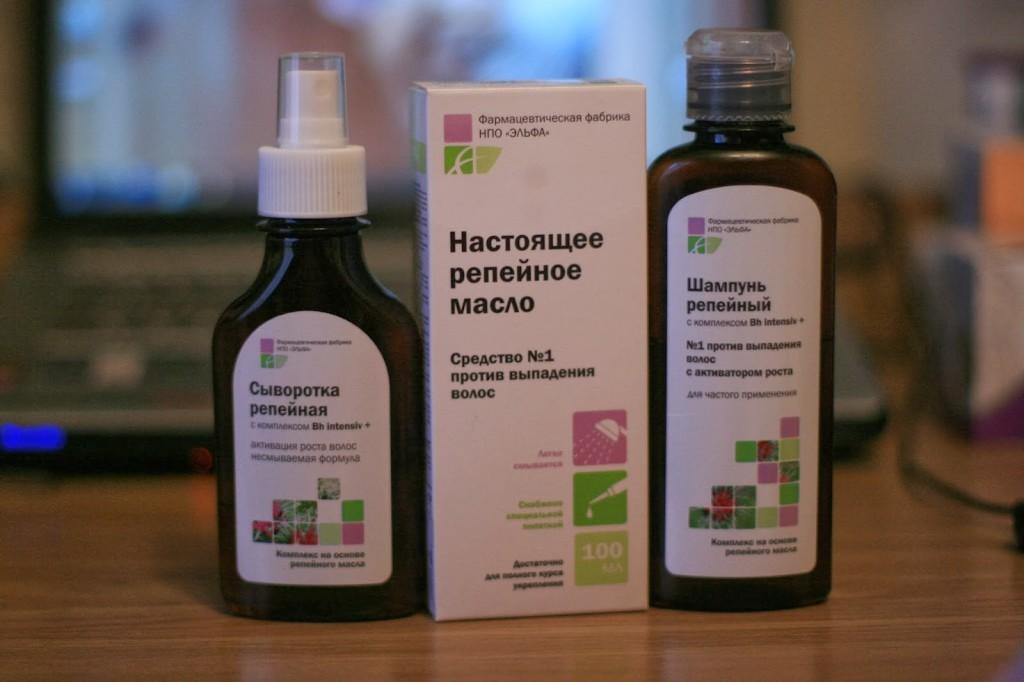Аптечное репейное масло